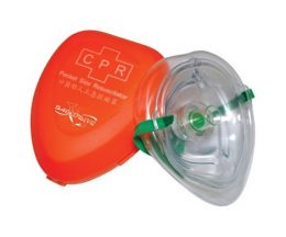 gima-cpr-mask